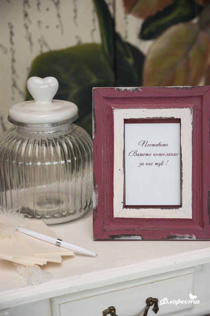 Ръчно украсена кутия за пожелания на гостите