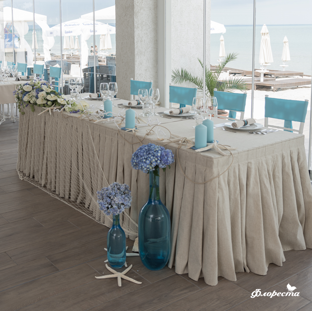 Декорация на масата за младоженците стил