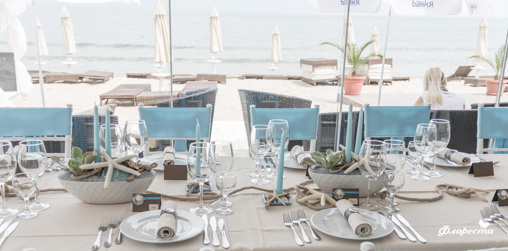 """Декорация """"синьо лято"""" на маса за гости"""