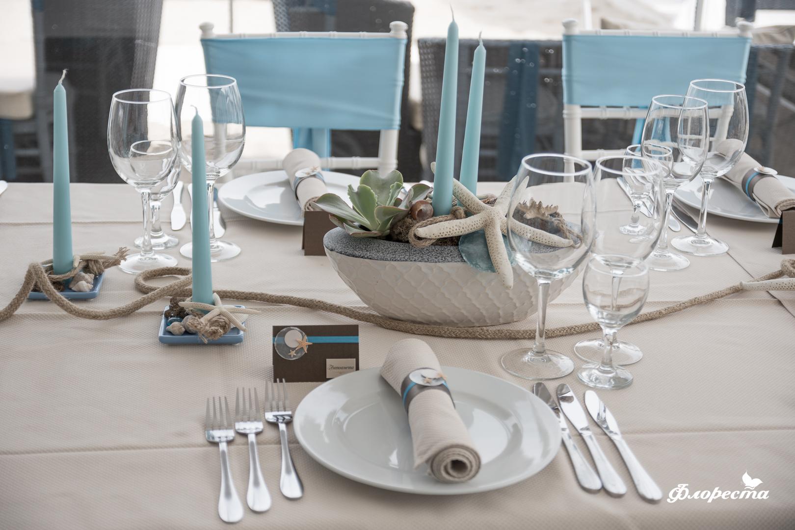 Декорация на маса за гости в ресторант